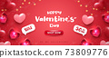 Happy Valentine's day banner or background with 3D realistic heart, polygon heart in glass, bubble speech and light hanging on red. Poster promotion special discount. Greeting card design 73809776