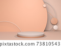 Beige abstract minimal scene with podium. 3d rendering geometric shape. Background for  product 73810543
