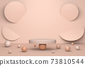 Beige abstract minimal scene with podium. 3d rendering geometric shape. Background for  product 73810544