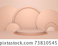 Beige abstract minimal scene with podium. 3d rendering geometric shape. Background for  product 73810545