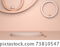 Beige abstract minimal scene with podium. 3d rendering geometric shape. Background for  product 73810547