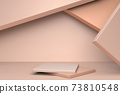 Beige abstract minimal scene with podium. 3d rendering geometric shape. Background for product 73810548