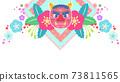 妖精的妖精插圖框架 73811565