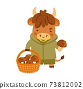 Cute little cow with a basket of mushrooms. Ox cartoon character. 73812092