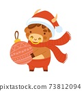 Cute ox holding a Christmas tree toy. Little cow cow in santa hat. Kawaii bull. 73812094
