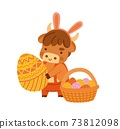 Cute ox holding a large easter egg. Little cow with bunny ears. Kawaii bull and basket of eggs. 73812098