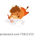 Cute ox drawing a picture, lying on its stomach. 73812153