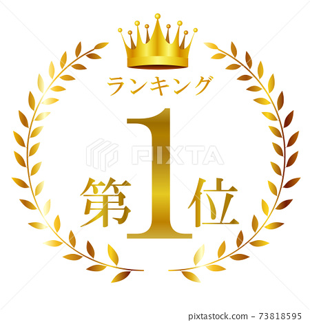 Crown gold icon 73818595