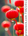 Red chinese lantern hanging for the chinese new year 73821011