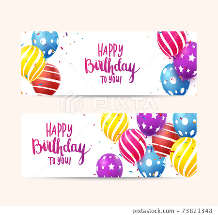 Birthday and celebration banner with colorful confetti and balloons 73821348