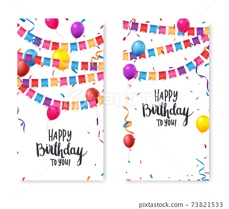 Birthday celebration banner with Colorful balloons and confetti 73821533