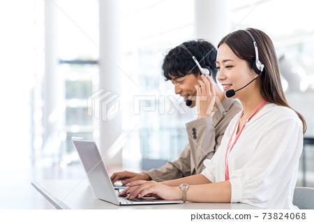 Call center 73824068