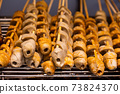 Cooked wheat gluten Sichuan snack skewers - MianJin 73824370