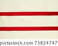 紅色絲帶禮物的圖像 73824747
