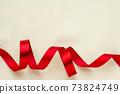 紅色絲帶禮物的圖像 73824749