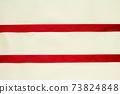 紅色絲帶禮物的圖像 73824848