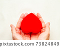 紅色絲帶禮物的圖像 73824849