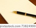 信紙和圓珠筆信的形象 73824900