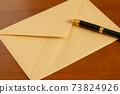 信封和圓珠筆信的形象 73824926