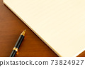信紙和圓珠筆信的形象 73824927