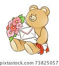꽃다발을 들고 곰 인형 73825057