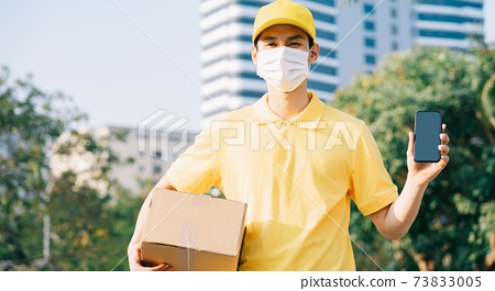Delivery man 73833005