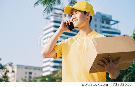Delivery man 73833016