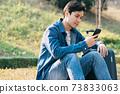 Man travel 73833063