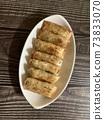 炒餃子八木餃子 73833070