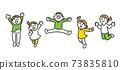 樂於與朋友共舞的孩子 73835810