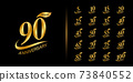 Set of anniversary logotype. Golden anniversary celebration emblem design. 73840552