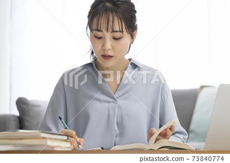 研究女性形象 73840774