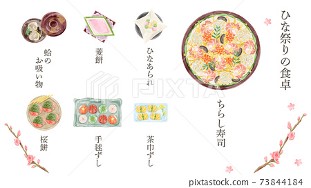 Hinamatsuri代表食物圖 73844184