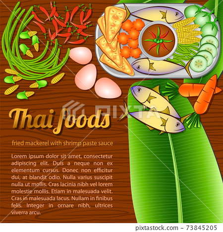 Isolated Thai Food Menu Phad Thai 73845205