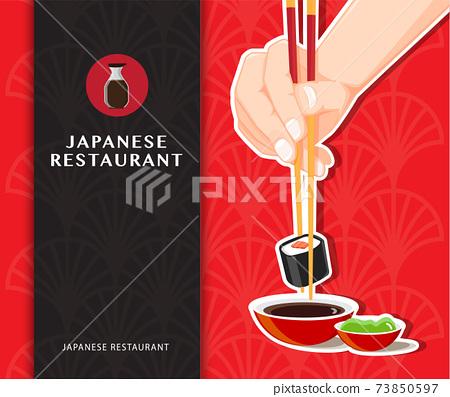 Sushi, Japanese food, Poster of Sushi Restaurant, vector illustration 73850597
