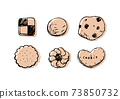 各種餅乾的手繪插圖 73850732