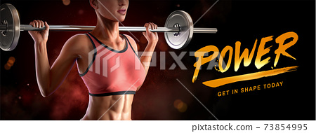Powerful 3d barbell fitness banner 73854995