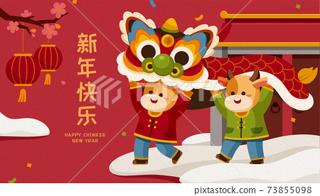 2021 Chinese new year lion dance 73855098