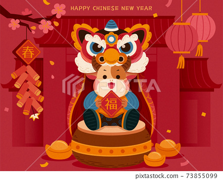 Chinese lion dance greeting card 73855099