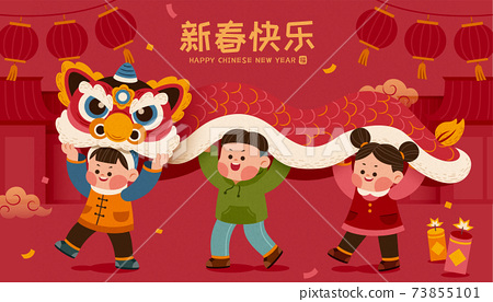 2021 Chinese new year lion dance 73855101