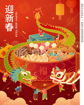 CNY lion and dragon dance poster 73855286