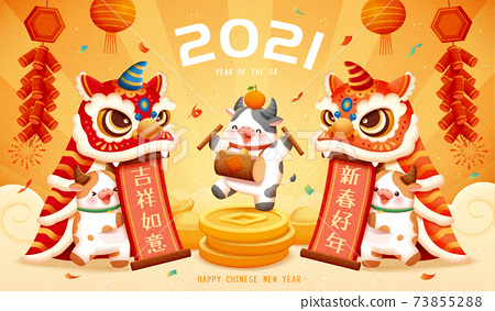 2021 CNY lion dance poster 73855288