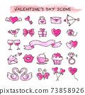 Hand drawn valentine illustration icon set 73858926