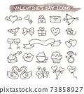 Hand drawn valentine illustration icon set 73858927