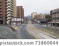 Ghost Town Lockdown Self-restraint City Street B 73860644
