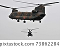 Ground Self-Defense Force transport helicopter CH-47 Chinook 73862284