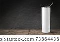 Blank  Stainless Steel Tumbler 73864438