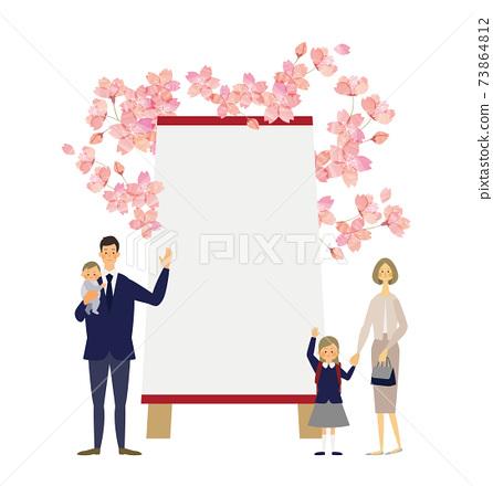 櫻花和招牌家族的矢量圖 73864812