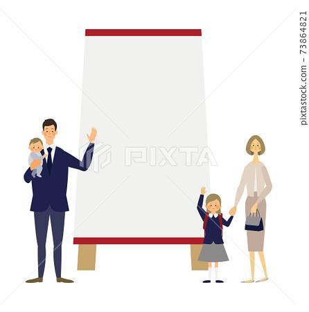 一個家庭打扮的矢量插圖和一個招牌 73864821