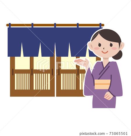 Landlady goodwill entrance 73865501